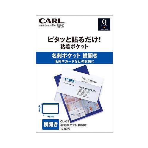 名刺ポケット(ヨコ) CL-61 カール事務器