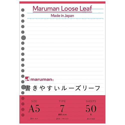 マルマン 書きやすいルーズリーフ A5サイズ 7mm罫 100枚 L1300H