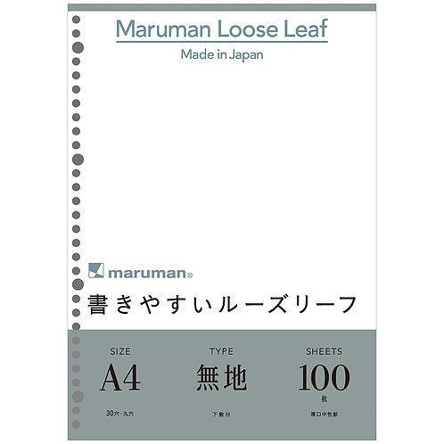 マルマンA4サイズリフィル 無地100枚 L1106H