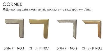 kanagu_2.jpg