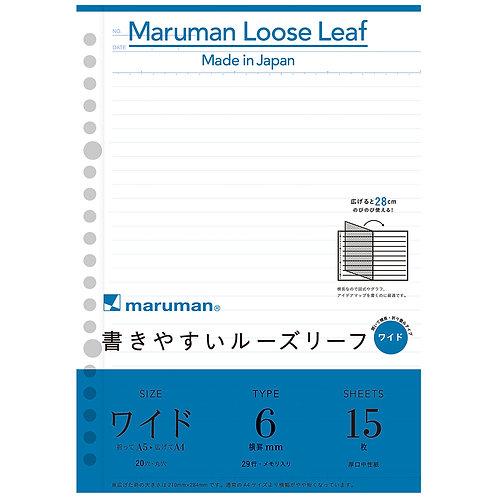 マルマン ワイドA5→A4サイズ 6mm罫線15枚入り L1391