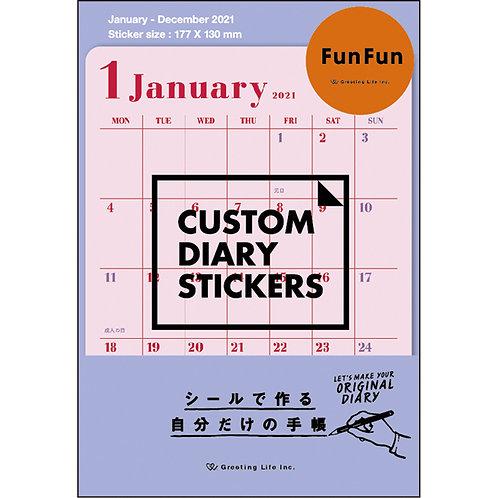 カスタムダイアリーステッカーズ Fun Fun A5サイズ  CD-1034-YY