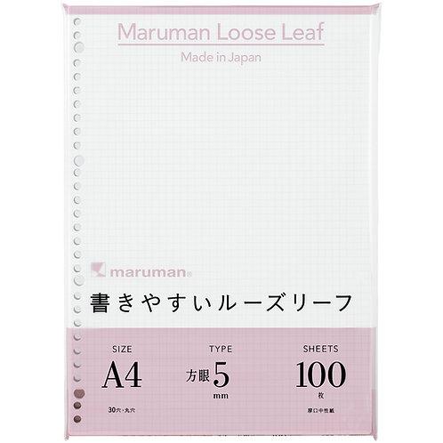 マルマン 書きやすいルーズリーフ A4サイズ 方眼100枚 L1170H
