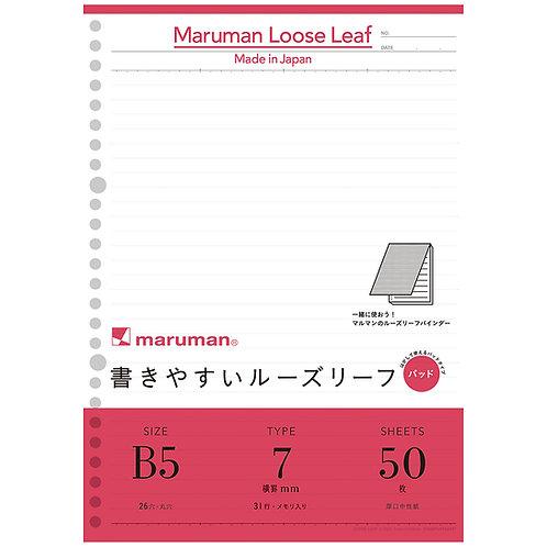 マルマン 『パッドタイプ』書きやすいルーズリーフパッド A5  メモリ入7mm罫 50枚 L1300P