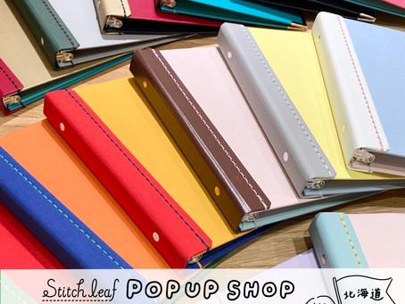【北海道】POPUP SHOPのお知らせ