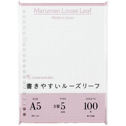 マルマン 書きやすいルーズリーフ A5サイズ 方眼100枚 L1307H