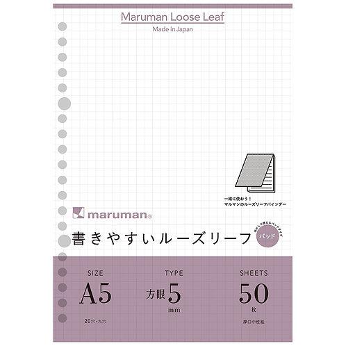 マルマン 『パッドタイプ』書きやすいルーズリーフパッド A5  5mm方眼罫 50枚 L1307P