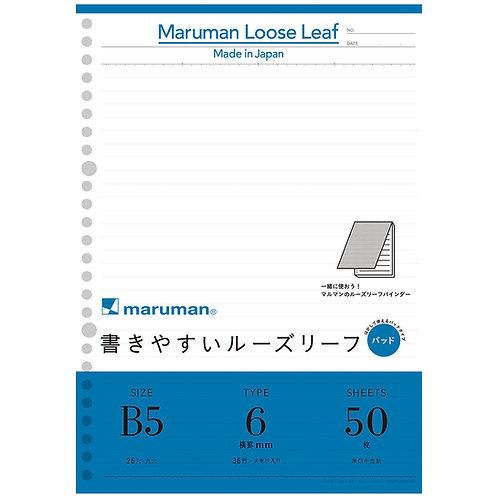 マルマン 『パッドタイプ』書きやすいルーズリーフパッド A5 36行 メモリ入6mm罫 50枚L1201P