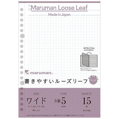 書きやすいルーズリーフワイド 【A5 → A4】 5mm方眼罫 L1397