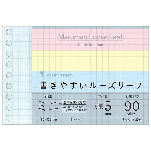 書きやすいルーズリーフ ミニ B7変型 5mm方眼罫 L1432-99
