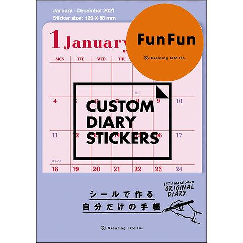 カスタムダイアリーステッカーズ Fun Fun A6サイズ  CD-1036-YY