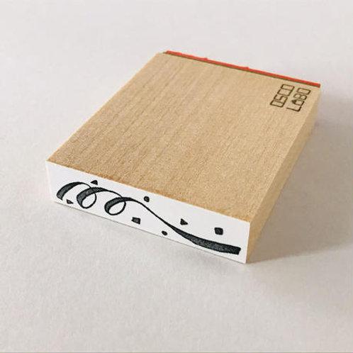 OSCOLABO カタチ×モヨウスタンプ テープ太 紙テープ KTF17