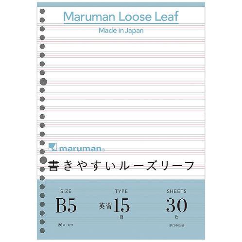 マルマン B5サイズ 26穴 英習字罫 15段 30枚 L1209