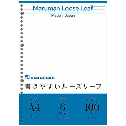 マルマンA4サイズリフィル 6mm罫線100枚 L1101H