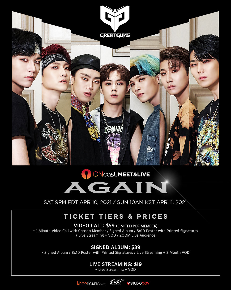 011221 GG Tickets.jpg