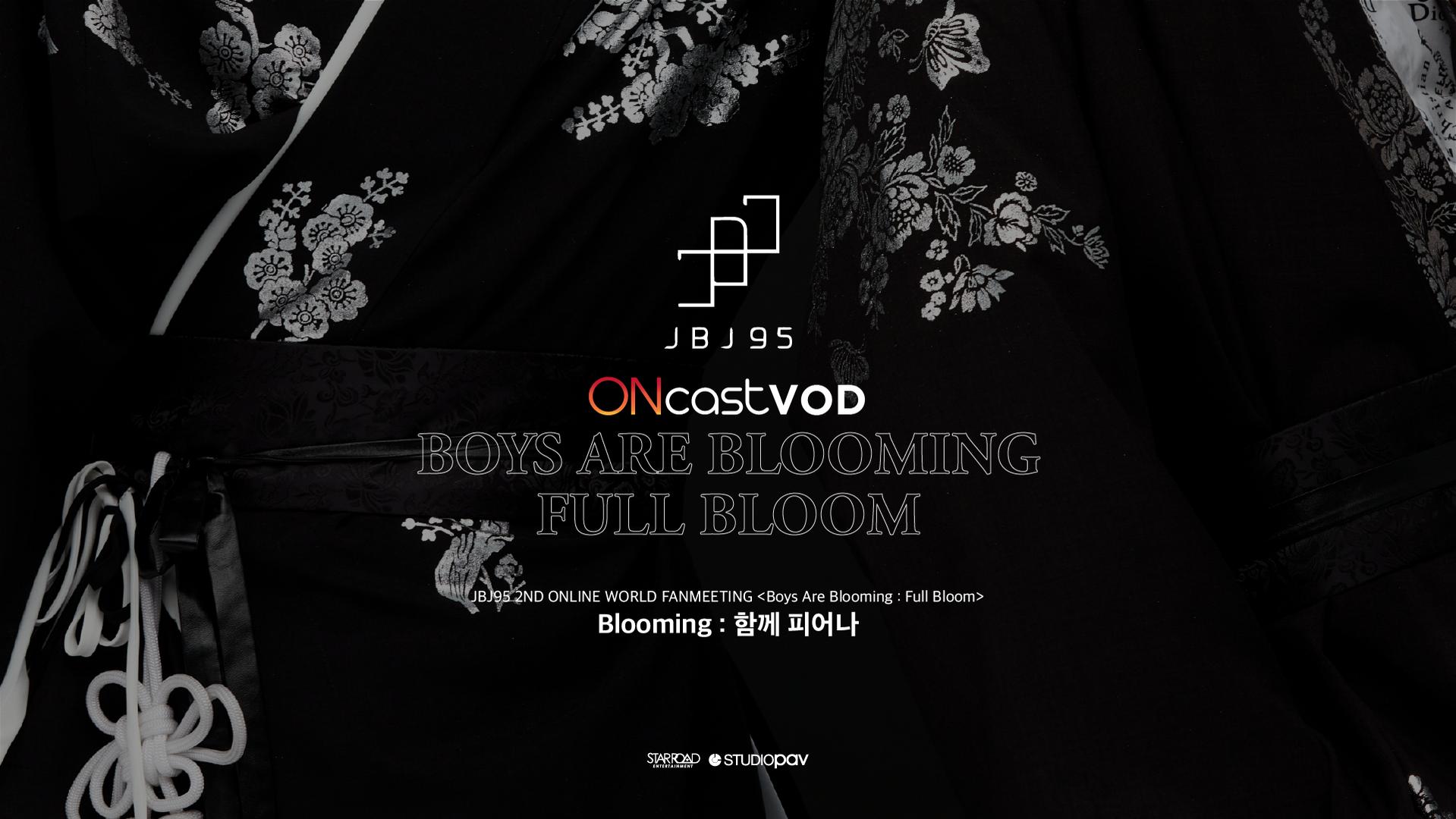 JBJ95 'BOYS ARE BLOOMING : FULL BLOOM' PART1