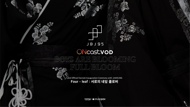 JBJ95 'BOYS ARE BLOOMING : FULL BLOOM' PART2