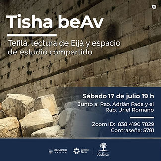 Flyer-Erev-Tisha-beAv.jpg