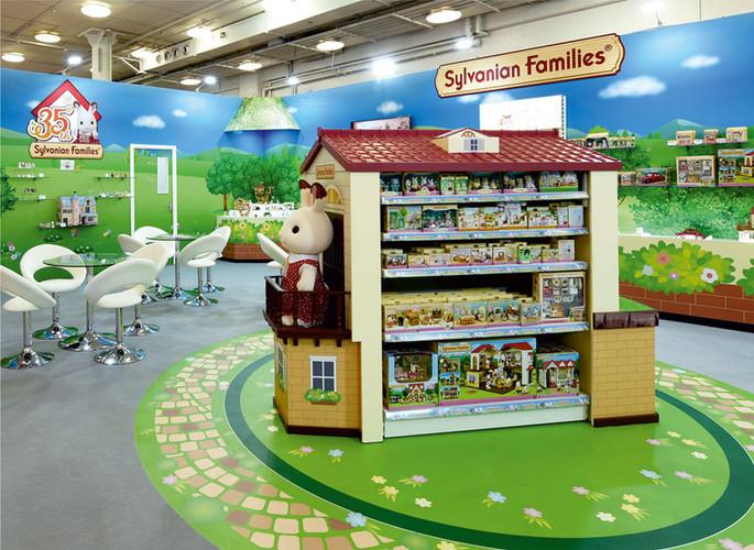 Epoch - Making Toys - Toy Fair