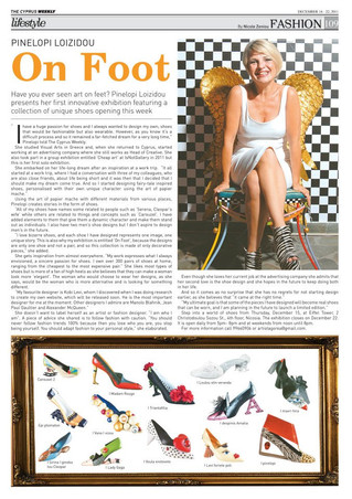 Have you ever seen art on feet? Cyprus Weekly Newspaper