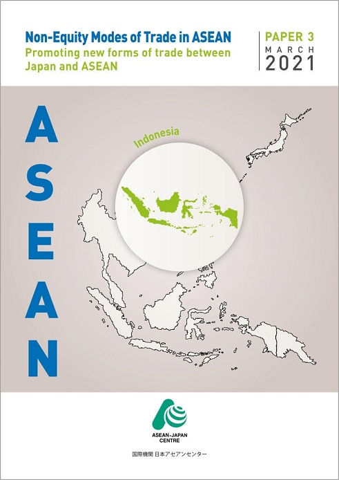 Indonesia-Japan NEMs trade offers opportunities to join ...