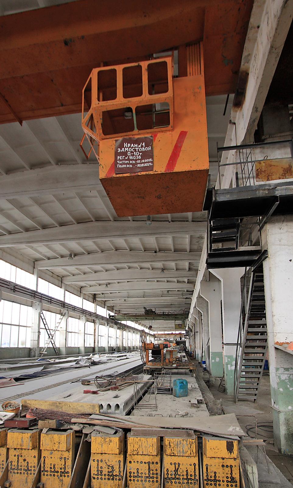 Продажа территории жби перемычки железобетонные челябинск