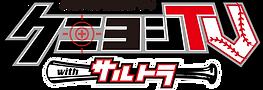 クニヨシTV.png