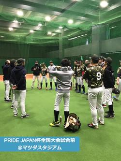 PRIDE JAPAN杯全国大会試合前@マツダスタジアム