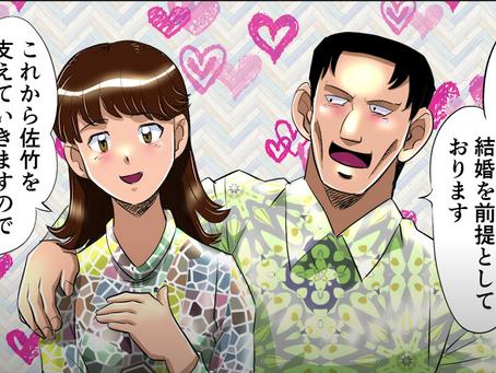 漫画Youtubeチャンネル「ヒューマンバグ大学」が登録者数50万人突破!