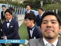 アニキ結婚式