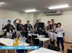 DAZN東京ドームにて阪神巨人戦