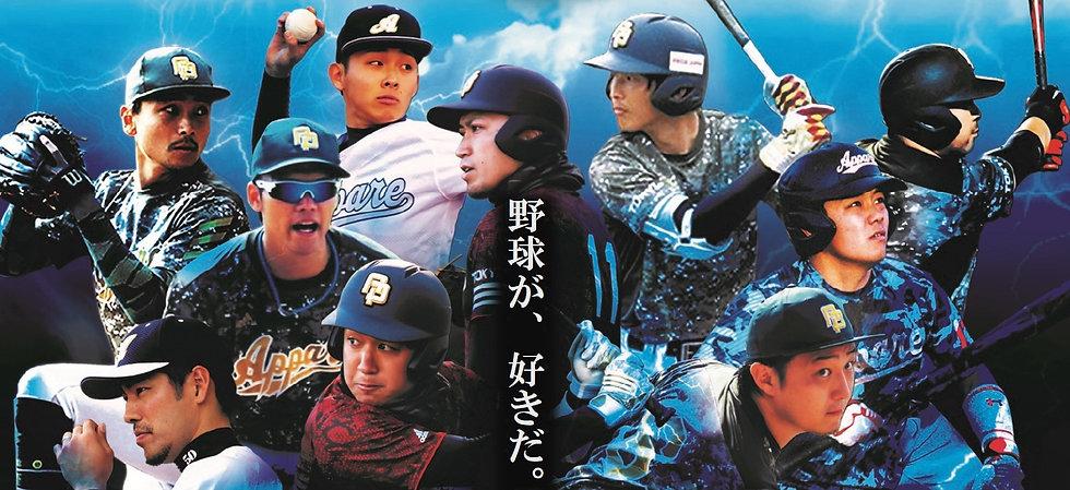 野球が好きだ.jpg
