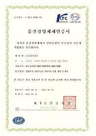 ISO9001인증서.jpg