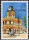 stamp1982.jpg