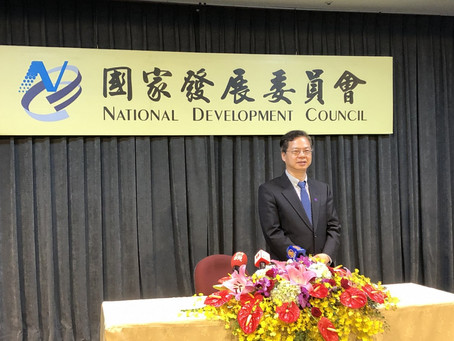 國發會:2021 年啟動開放政府國家行動方案