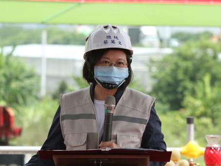 台南北外環道工程上梁 蔡總統:任務重中之重