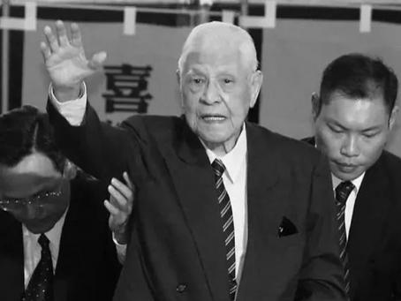 李登輝辭世 朝野立委紛哀悼向民主先生告別