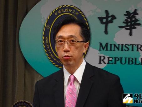 台美經濟對話 外交部:雙方有共識盡快辦理