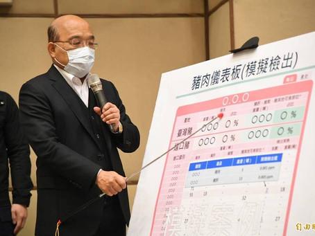 春節將近 蘇貞昌指示嚴加查緝走私及違法肉品