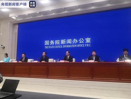 中国易地扶贫搬迁960 余万人 同步新建约 3.5 万安置社区