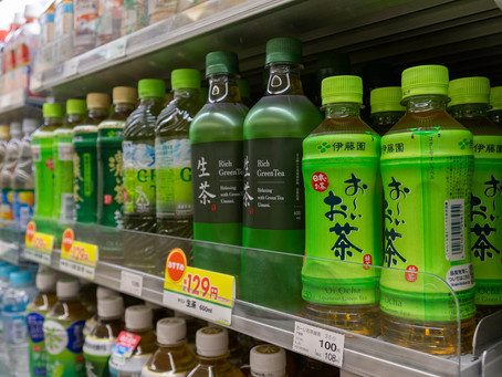 What thirsty Japanese Drink