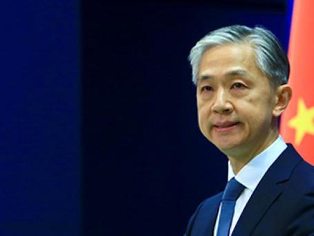 拜登演讲称美国欢迎与中国竞争而不寻求冲突觀看中國