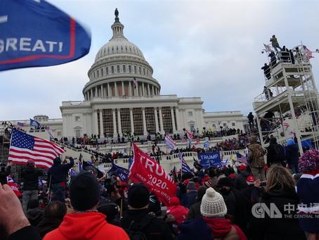 美國會遭川普鐵粉闖入混亂中認證拜登當選總統