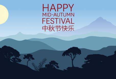 OCA華人餐館節(2020年9月25日至2020年10月1日) 支持 OCA 網上慶祝中秋節