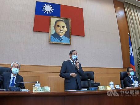黃榮村:年後成立數位轉型委員會 推動考試電腦化