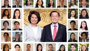 國際領袖基金會2021 年度「暑期公共事務實習計畫」即起接受報名