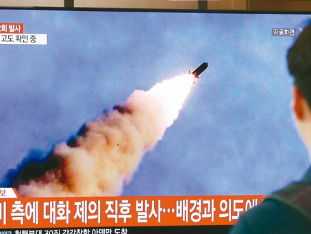 拜登就任後北韓第 2 度射彈 凸顯對美益發不耐