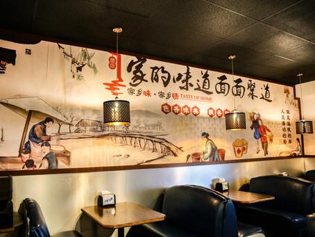 China Cafe II
