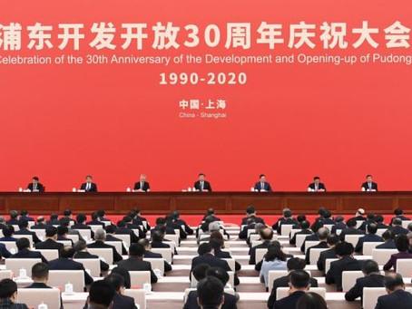 习近平在浦东开发开放 30 周年庆祝大会上讲话