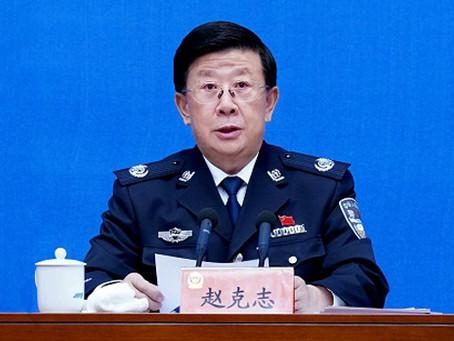 中國公安部長:做好反恐工作 確保大局穩定